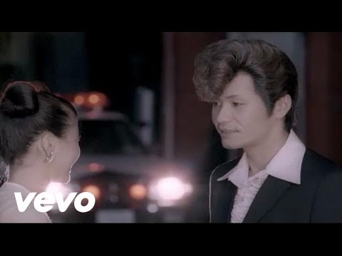 氣志團 - SECRET LOVE STORY
