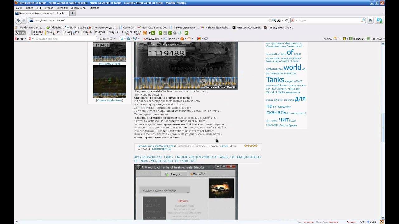 Онлайн брокер втб 24 скачать