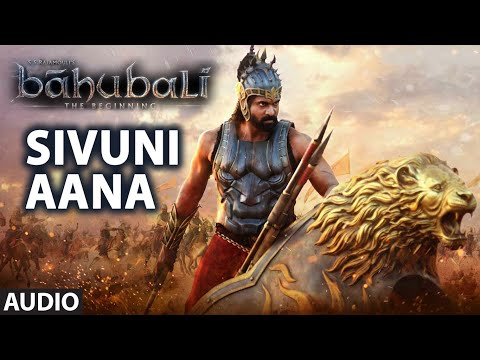 Baahubali Movie Sivuni Aana Song