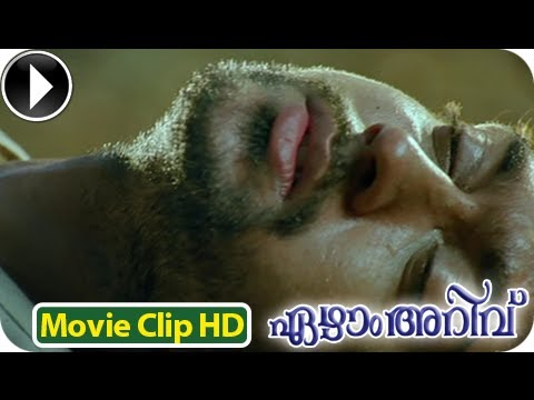 7Aum Arivu - Malayalam  Movie 2013  - Action Scene 32 [HD]