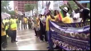 The unity of Ethiopian Muslims in Diaspora Part 1-4 ድምፃችን ይሰማ የዓለም አቀፍ መድረክ  May 27, 2012