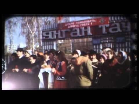 """Презентационный фильм """"ЯНГАН-ТАУ - чудотворная гора"""""""