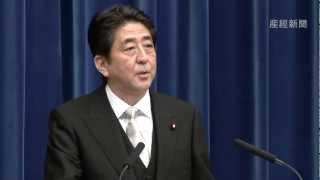 安倍新首相会見 No1 「『危機突破内閣』を組織した」