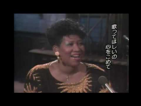 Aretha Franklin and Four Tops Narated by Stevie Wonder | 1986