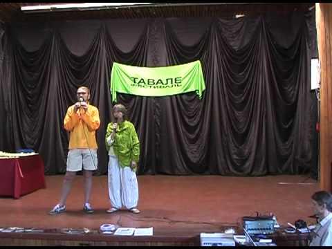 """Сатьяван и Лилана на фестивале """"Тавале"""" (03.05.2011)"""