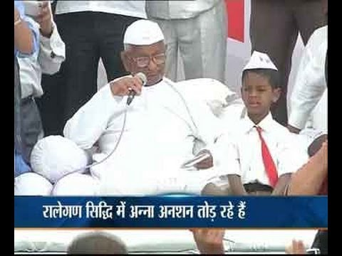 Anna Hazare expresses happiness over passing of Lokpal Bill