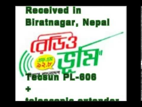 FMDX tropo 92 8 BGD Radio Bhumi Dhaka received in Biratnagar, Nepal