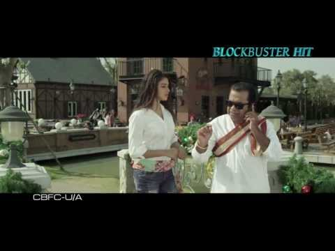 Iddarammayilatho-comedy-trailer