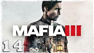 Mafia 3. #14: Лекарства для отца Джеймса.