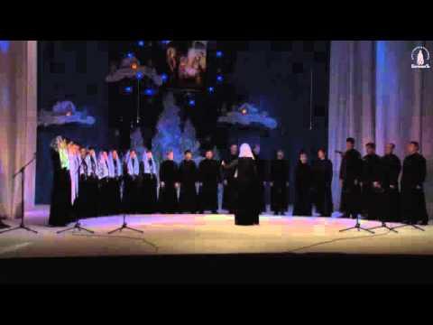 Клиросный хор Иоанно-Предтеченского мужского монастыря