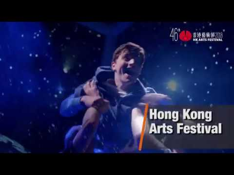 Hong Kong Arts Month