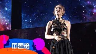 G.E.M. 鄧紫棋 - 再見/光年之外/漂向北方 with 黃明志 Namewee【第 13 屆 KKBOX 風雲榜 年度風雲歌手】