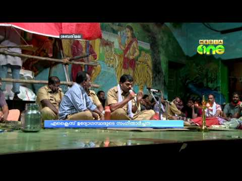 Excise staff offer singing dedication to Lord Ayyappa
