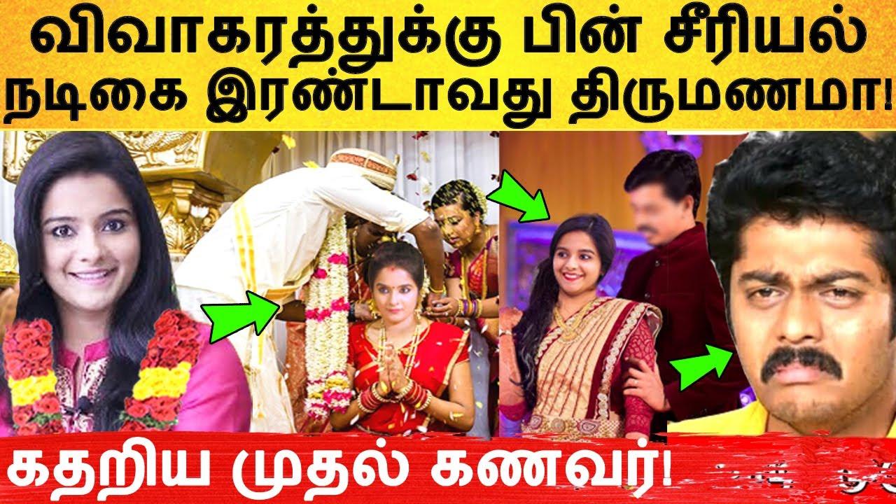 விவாகரத்துக்கு பின் சீரியல் நடிகை இரண்டாவது திருமணமா!   கதறிய முதல் கணவர்! haripriya   marriage