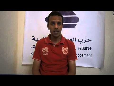 عصام بعد خسارته انتخابات إفني