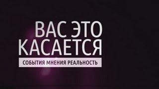 Вас это касается Памяти артемовских журналистов