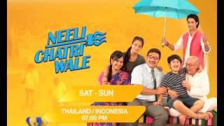 Neeli Chatri Waale - Promo