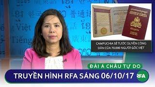 Thời Sự sáng 06/10/2017 | Campuchia sẽ tước quyền công dân của 70 ngàn người gốc Việt © Official RFA