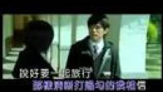 蒲公英的約定 Dandelion's Promise Jay Chou