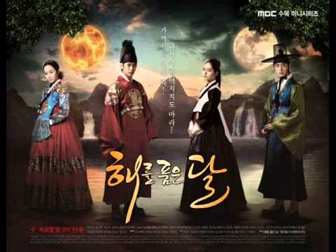 lyn - back to the time (the moon that embraces the sun OST part 2).wmv