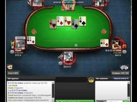 Poker mania youtube