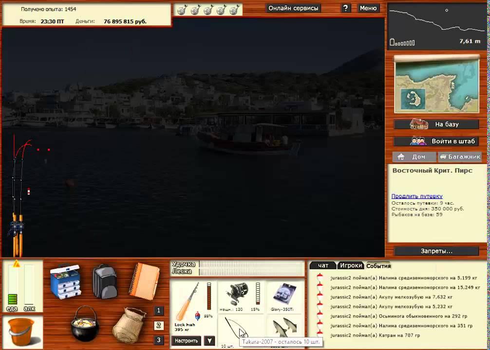где ловить зачетную рыбу в рыбалке 3