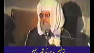 Peer Sahib of Dewal Shareef