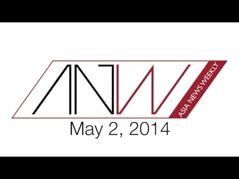 Travel to North Korea, new evidence against Japan, Sewol Ferry & more - Asia News Weekly May 2, 2014