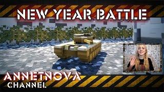 Т-50-2 жив! Новогодний режим 2015!