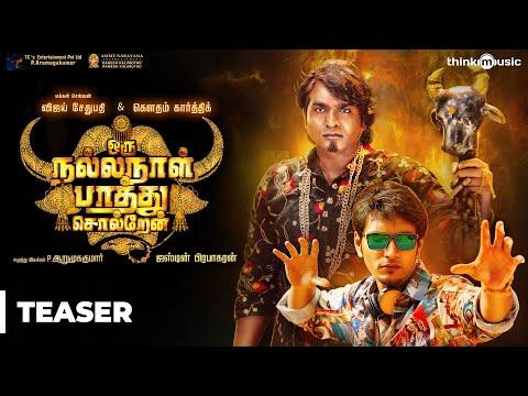 Oru Nalla Naal Paathu Solren Teaser