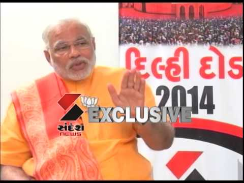 Narendra Modi interview exclusive and latest on Sandesh News