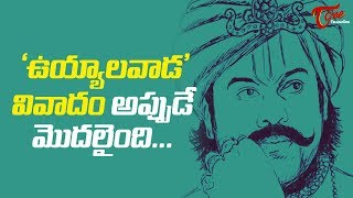 Title Controversy by Uyyalawada Family for Chiru's Sye Ra..