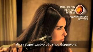 Bellissima Magic - Μαγεία στο χτένισμα - Κωτσόβολος - YouTube 92f10c37ebb