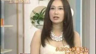 工藤夕貴』の YouTube検索結果10...