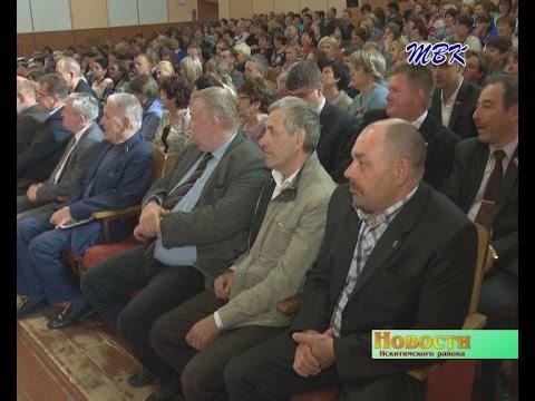 В Искитимском районе создана Ассоциация депутатов всех уровней власти