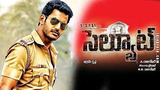 Salute Telugu Full Movie
