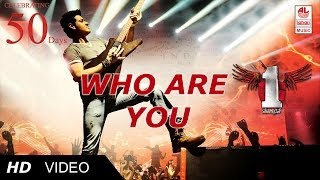 1---Nenokkadine-Who-are-you-Video-Song-HD