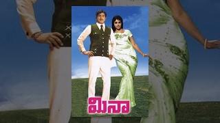 Meena Telugu Full Length Movie Krishna, Vijaya Nirmala