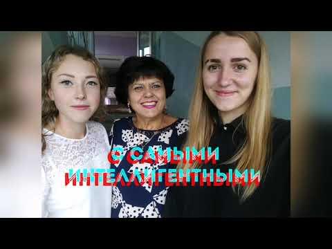 """Поздравление от выпускников гр.371 специальности """"Дошкольное образование"""""""