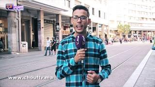 بالفيديو..مغاربة في تصريحات قوية عن ذكرى المسيرة الخضراء   |   نسولو الناس