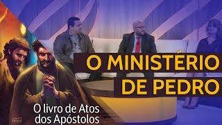 11/08/18 - Lição 06 - O Ministério de Pedro