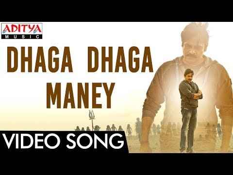 Dhaga Dhaga Maney Full Video Song || Agnyaathavaasi
