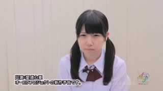 AV女優「愛須心亜(あいすここあ)」 制服で特別コメント2
