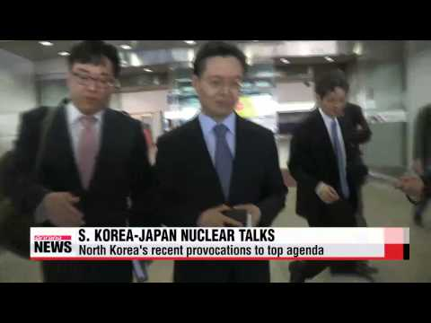 Nuclear envoys from S. Korea, Japan meet for talks