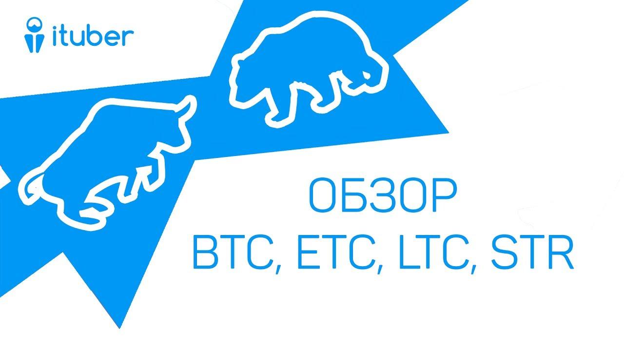 Заработать на обмен btc рубли