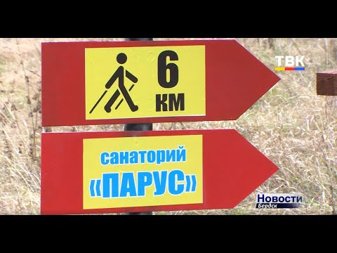 Лесная трасса Бердска – спортивный объект Всероссийского значения