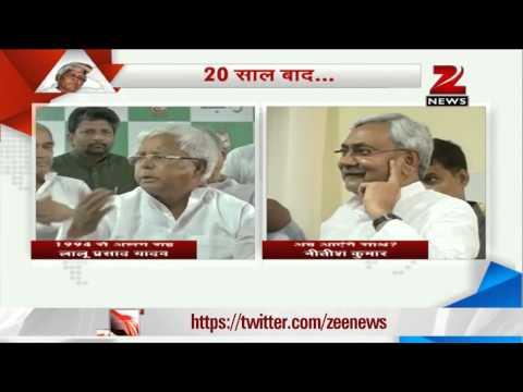 Lalu Prasad Yadav hints at RJD-JDU alliance