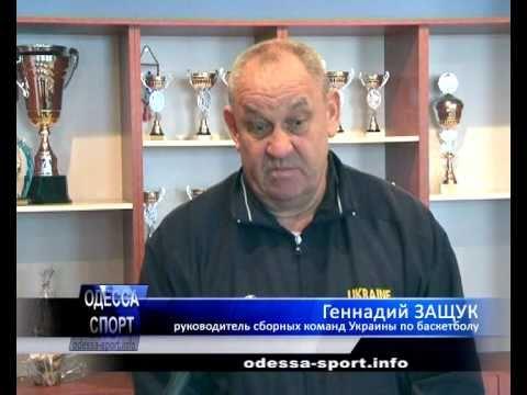 Семинар Одесской областной федерации баскетбола.27_02_11