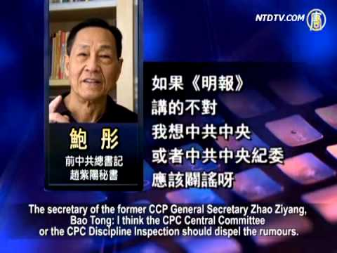 Zhou Yongkang's arrest not released pending further information