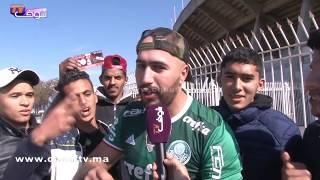 بالفيديو.. الجماهير الرجاوية متفائلة قبل كلاسيكو الجيش.. حماس و فرحة كبيرة |